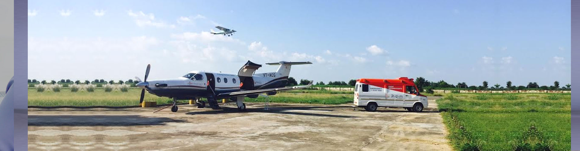 Air ambulance services in Varanasi